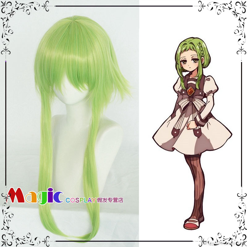 Toilet Bound Hanako Kun Nanamine Sakura Cosplay Wigs Green Synthetic Hair Costume Wig