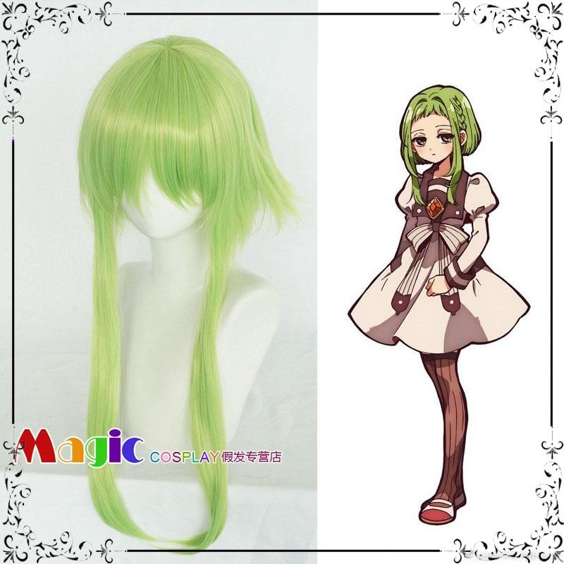 Toilet Bound Hanako Kun Nanamine Sakura Cosplay Wigs Green Synthetic Hair Costume Wig