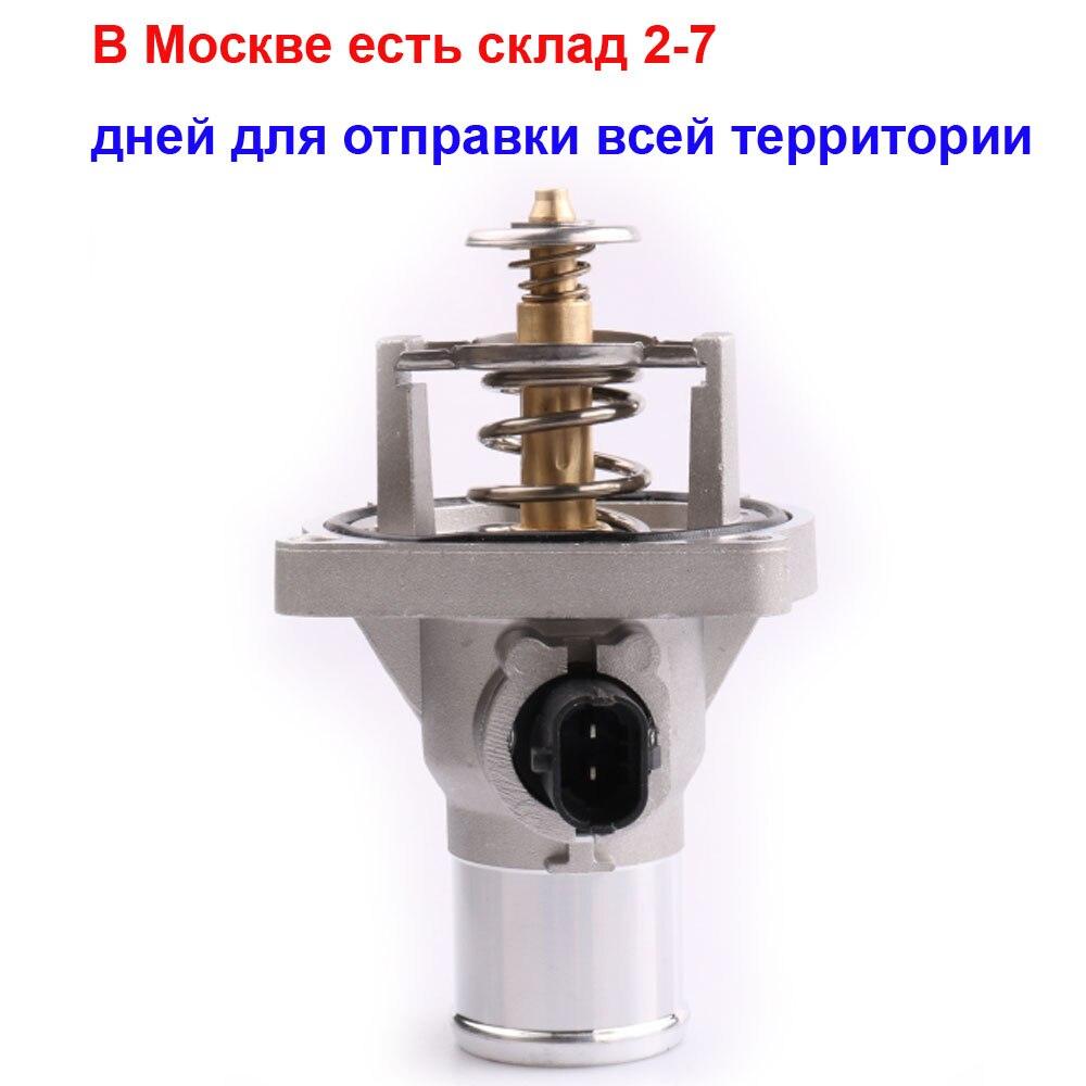 Корпус термостата охлаждающей жидкости монтажные алюминиевые 96984104 для Opel Astra Zafira Signum для FIAT Aveo Chevrolet Cruze|Термостаты и запчасти|   | АлиЭкспресс