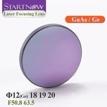 Ge GaAs CO2 Laser Focus Диаметр объектива. 12 18 19,05 20 мм FL 50,8 63,5 мм для гравировки детали машины для резки