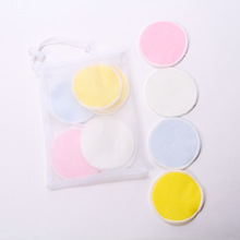 Facial-Pad-Tool Makeup-Removal Rounds-Pads Bamboo-Fiber Cleansing Washable 2PCS New