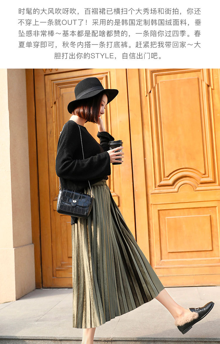 H2b32ebf327474df2b13472af64cdfc481 - Gold Velvet Long Skirt Women Fall Winter Korean Pleated High Waist Casual Loose Office Lady Clothes Bottoms Plus Size