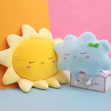 Милая плюшевая игрушка мультяшное солнце облако подушка мягкая