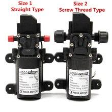 12V 6A 72W 6L/Min High Pressure Diaphragm Water Pump