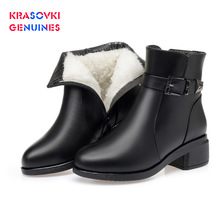 цены Krasovki Genuines Warm Genuine Leather Fur Warm Shoes Plush Ankle Boots Platform for Women Winter Boots Wool Women Snow Boots