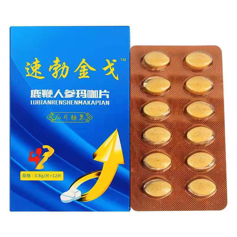 XXXG Dark Horse Enhancement Pills Long Hard Erection Powerful For Male Oral All Natural Helps Your Health Shipping