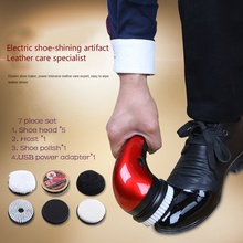Shoe shiner electric portable shoe polisher shoe artifact leather care device shoe cleaner  shoe shine  shoe polisher