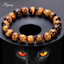 Tiger Eye Bracelet for Men Women Handmade Natural Stone Beads Elastic Yoga Chakra Healing Energy Jewelry