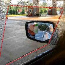 Auto Regen Film Achteruitkijkspiegel Beschermfolie Anti Fog Membraan Anti Glare Waterdichte Regendicht Auto Spiegel Venster Clear Veiliger