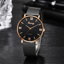 Mens Watches Top Brand Luxury Fashion Casual stainless steel Precision Scale Business Men's Belt Quartz Watch часы мужские #10(China)