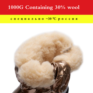 Image 5 - Russia childrens winter boots ankle kids snow boots girls winter shoes Fashion wool boys waterproof boots