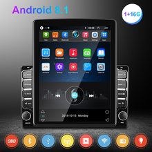 9.7 Inches Car Radio Vertical Screen HD Multimedia Player Explosion-Proof Glass Onboard MP5 GPS with Android 8.1 Car Stereo