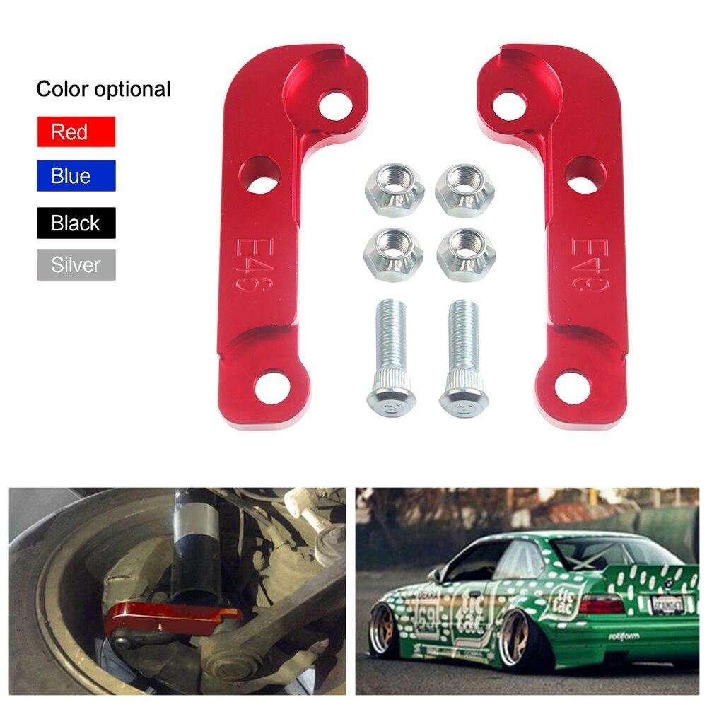 Рулевая Блокировка для дрейфующего адаптера, увеличивающий угол поворота, около 25%, набор для настройки E46 для BMW non-M3, 4 цвета