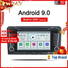 4 + 64 coche 2 Din reproductor Multimedia GPS Android 9,0 DVD Automotivo Radio para Audi A3 8P/A3 8P1 3-puertas/S3 8P/RS3 Sportback