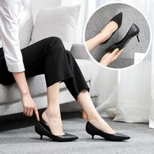 משרד ליידי קריירה שמלת מוצק שחור דק עקבים גבוהים נעלי אישה רך להחליק על אלגנטי קלאסיקות הבוהן מחודדת משאבות עקבים סנדלי