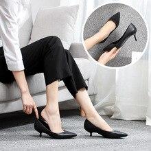 Ofis Lady kariyer elbise katı siyah ince yüksek topuklu ayakkabılar kadın yumuşak kayma zarif klasikleri sivri burun pompaları topuklu sandalet