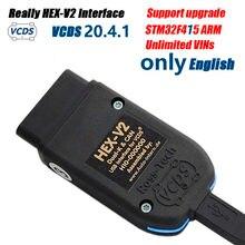 2020 действительно Hex-v2 VAG COM 20,4 VAGCOM 20.4.1 VCDS HEX V2 USB интерфейс для VW AUDI Skoda Seat неограниченные вины французский/английский