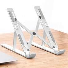 Портативная Складная Подставка для планшета из алюминиевого сплава, регулируемая подставка для ноутбука, ПК, W7Z1