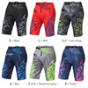 SSPEC Off-road Riding Motorcycle Shorts MTB BMX Mountain Bike Racing Downhill Cycling Shorts Dirt Bike Riding Shorts Men Women review