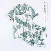 Pijamas Shorts Homewear Manga Bonito Animados Feminino Curta Desenhos Define 100%Algodo