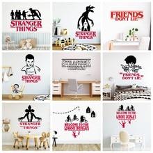 Adesivo de parede de vinil para crianças, adesivos fofos de stranger things, decoração de quarto infantil, papel de parede do bebê, poster mural