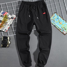 2020 Summer New Products Pants Men Korean-style Trend Capri Pants Beam Leg Popular Brand Loose-Fit Athletic Pants Casual Trouser(China)