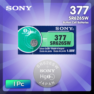 1PC SONY Original 1.55V AG4 377A 377 LR626 SR626SW SR66 LR66 Button Cell Watch Coin Battery Watch batteries MADE IN JAPAN