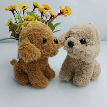FXM 10cm cute Teddy dog character plush key chain creative cartoon mobile phone pendant toy
