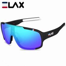 Бренд ELAX, новинка, уличные спортивные велосипедные очки для мужчин и женщин, UV400, Mtb, велосипедные солнцезащитные очки, очки для горного велосипеда