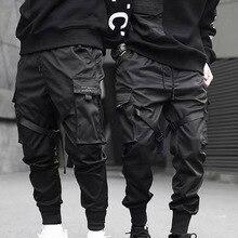 Men Cargo Pants Ribbons Harem Joggers Harajuku Sweatpant Hip