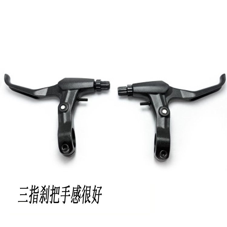 BP-16 Aluminum Brake Bicycle Mechanical Brake High Strength Aluminium Alloy Material