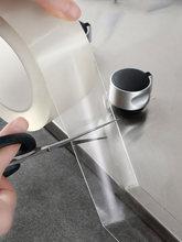 Cinta adhesiva impermeable para baño y cocina, tira de sellado de moho transparente para hueco de lavabo, línea de esquina acrílica, 3M Nano