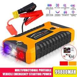 99800mAh 4USB Auto Starthilfe Multifunktions Notfall Ladegerät Batterie Power Bank Pack Booster 12V Ausgangs Gerät Wasserdicht