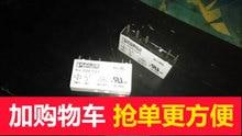 цена на Relay no.2961121-24vdc