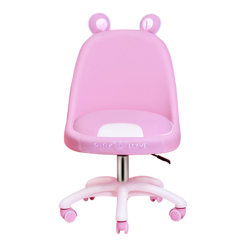 Modern Minimalist Cute Computer Chair Home Student Writing Lift Back Chair Small Apartment Study Dormitory Swivel Chair