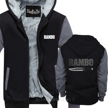 Rambo Movie First Blood Knife Logo Licensed Adulthick jacket men black pullover winter autumn fashion male thick hoodie sbz5382(China)