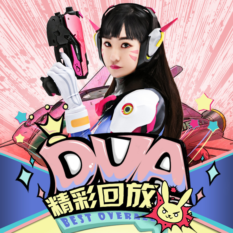 High Quality Game Home Computer LOL Keep Watch Vanguard DVA Pink Colour Dormitory The Main Sowing Chair