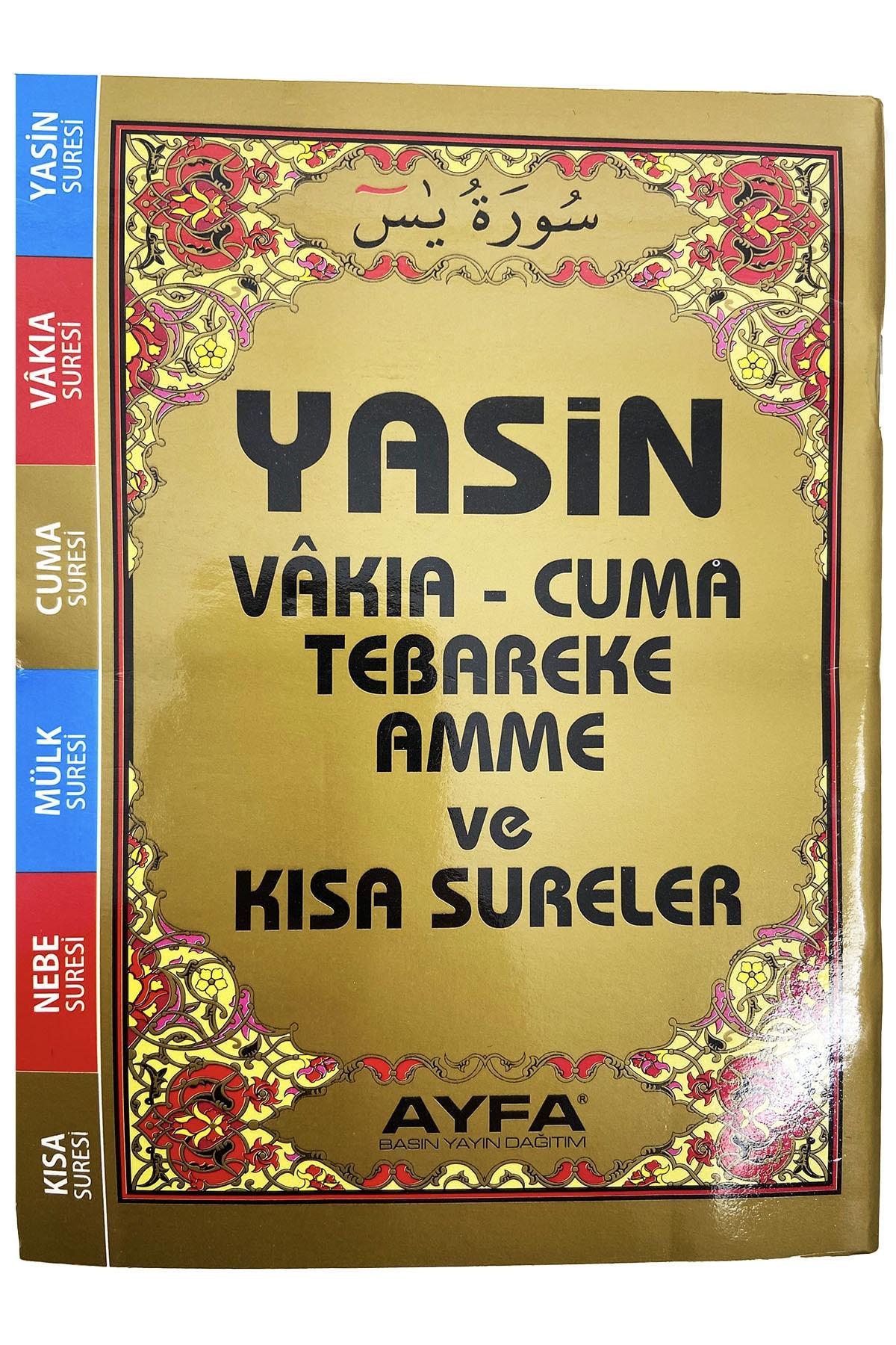 Ayfer To Bag Size Yasin Fihristli Written Large Yasini Serif Book Home Boxed Gift Yasin Prayer Rug Rosary Set мусульмански