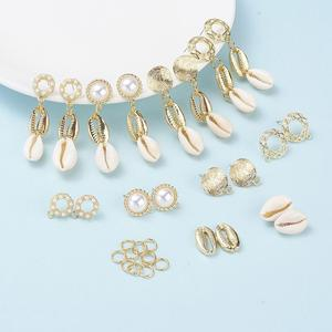 Набор для создания украшений DIY серьги с подвеской из сплава Cowrie Shell, латунные кольца и серьги-гвоздики из сплава