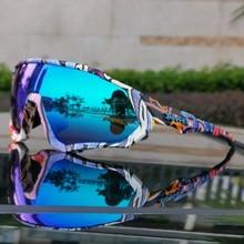 цена на UV400 Photochromic Cycling Sunglasses Polarized Bicycle Glasses Men Cycling Glasses Eyewear Professional Gafas Ciclismo Goggles