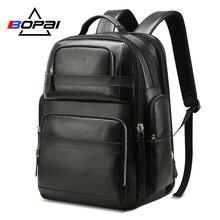 BOPAI جلد طبيعي على ظهره متعددة الوظائف USB تهمة مكافحة سرقة حقيبة لابتوب 15.6 بوصة رجل محمول على ظهره حقيبة السفر