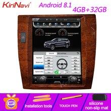 Reproductor de DVD para coche Volkswagen VW Phaeton 12,1 Din 1 Din Android 8,1 con pantalla Vertical estilo Tesla