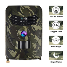Camera De Chasse Infrarouge Trail Animal 940nm Night Vision Outdoor Waterproof Wildlife Photo Traps Hunting