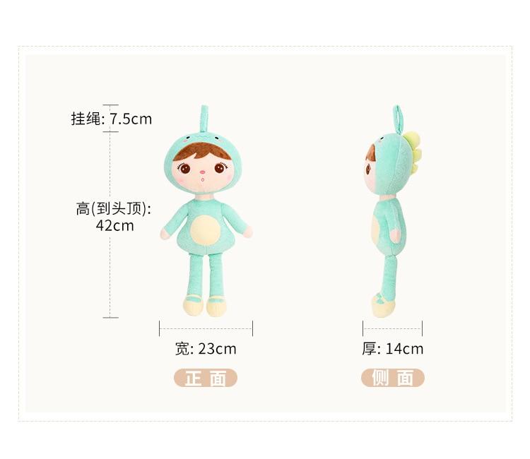 оригинальная кукла metoo, 42 см.
