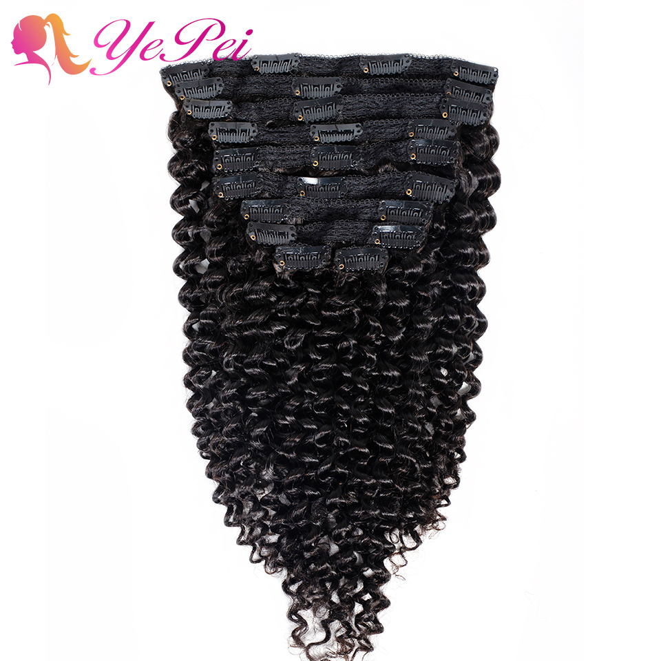 Lulalatoo Kinky Curly Clip In Human Hair Extensions 120G Brazilian Remy Hair Natural Color 10Pcs/Set 120G For A Head