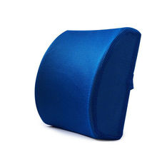 цена на Hot Soft Memory Foam Lumbar Support Back Massager Waist Cushion Pillow For Chairs in the Car Seat Pillows Home Office Cushion