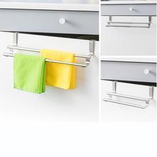 Лидер продаж Телескопический двухслойный держатель для полотенец из нержавеющей стали, вешалка-органайзер для ванной комнаты, кухни, домашнего хранения