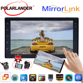 car mp4 mp5 player Android touch screen FM Radio 7 inch 2 DIN GPS navigation 1G 16G 4 core bluetooth wifi audio stereo