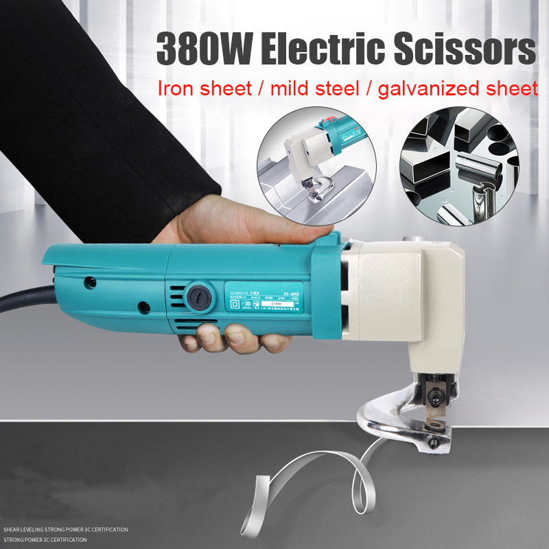 380W Electric Scissors Metal Shears 2.5mm for Cutting Iron Soft Steel Plates Color Steel Tile Galvanized Sheet Power Tools