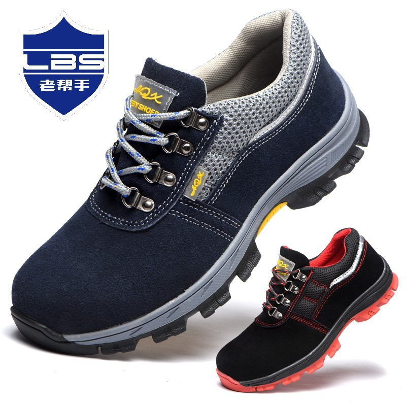 Men/'s and women/'s lightweight safety shoes steel toe head breathable work boots